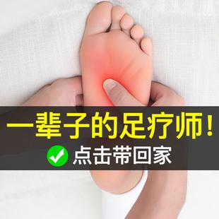 脚步揉捏足疗机按脚部足底穴位仪脚底按摩器足部家用全自动小腿