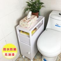 g00卫生间角礼浴室马桶边柜床头收纳墙角缝隙移动储物柜沙发侧边g