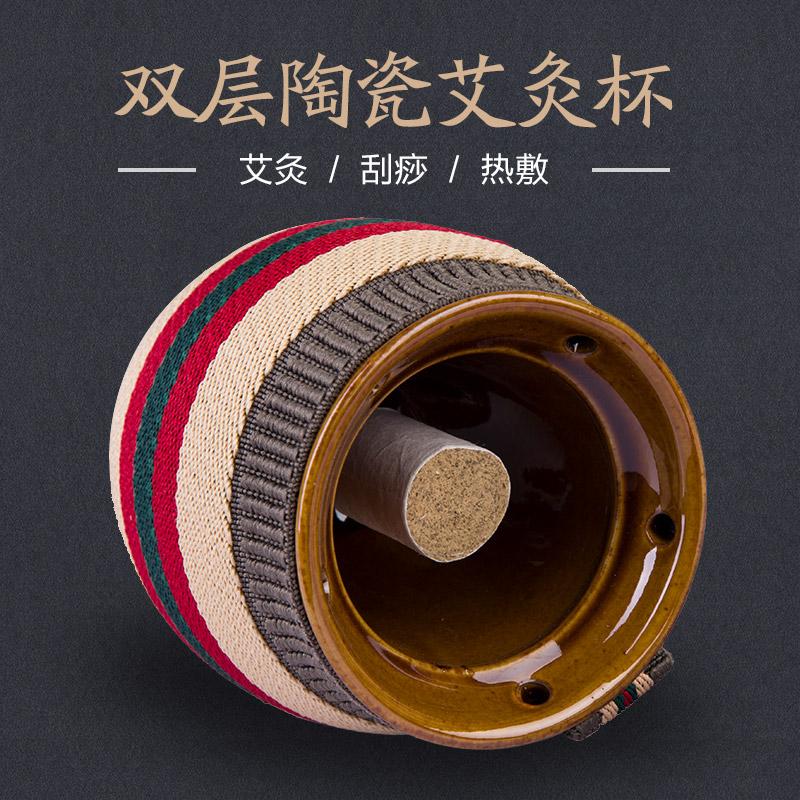 家用艾灸罐陶瓷刮痧杯艾柱艾灸多用温灸罐熏艾条艾灸盒器具悬灸仪