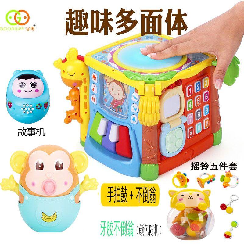 谷雨儿童灯光六面盒手拍鼓1-3岁宝宝音乐电动拍拍鼓益智早教