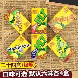 香港港版vita维他柠檬茶涩得起锡兰青柠锡兰六口味混装24瓶包邮图片