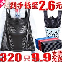 垃圾袋家用实惠手提式加厚大号黑色塑料袋厨房背心式小中号拉圾袋