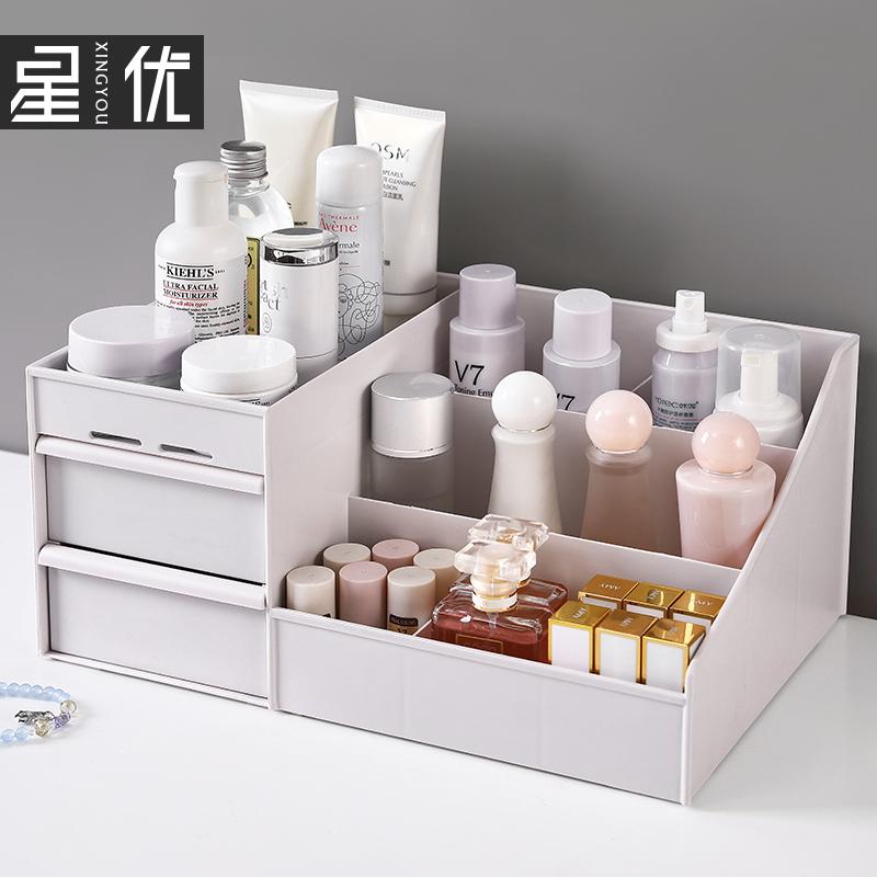特大号化妆品收纳盒抽屉式桌面整理塑料化妆盒梳妆台护肤品置物架