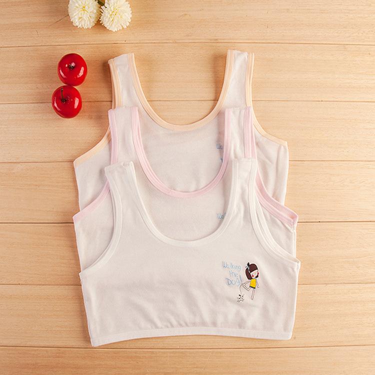 少女内衣初中高中发育期文胸小学生11-12岁中大童女孩纯棉小背心
