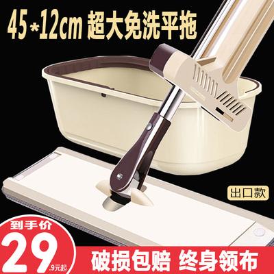 网红拖把家用免手洗平板托把大号懒人一拖干湿两用旋转吸水墩布净