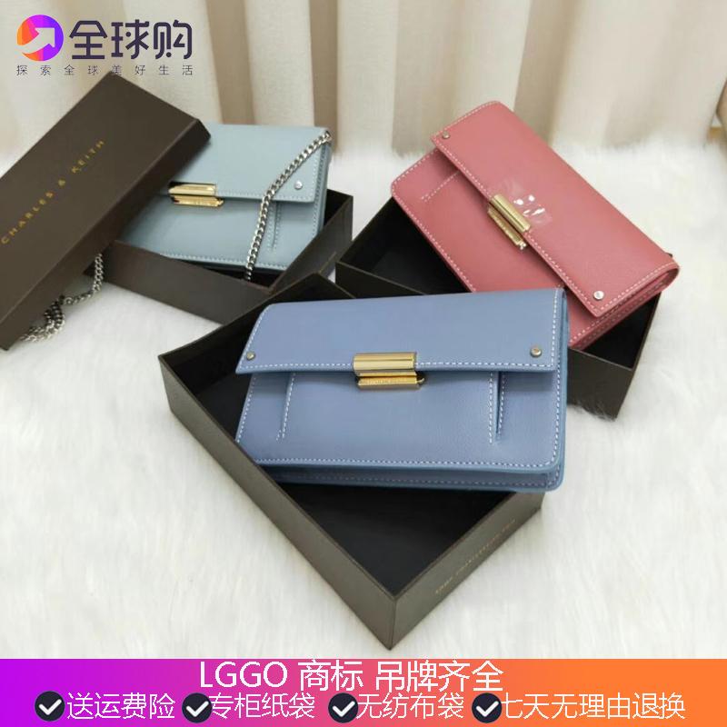11月10日最新优惠七夕情人节礼物小ck长款金属袋钱包