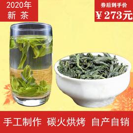 六安瓜片2020新茶春茶茶叶正品自产浓香型农家绿茶特级礼盒装400g
