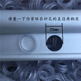 好衣杆套环套圈太太晾衣架晾杆孔保护套塑料圈晒衣杆孔皮套橡皮圈图片