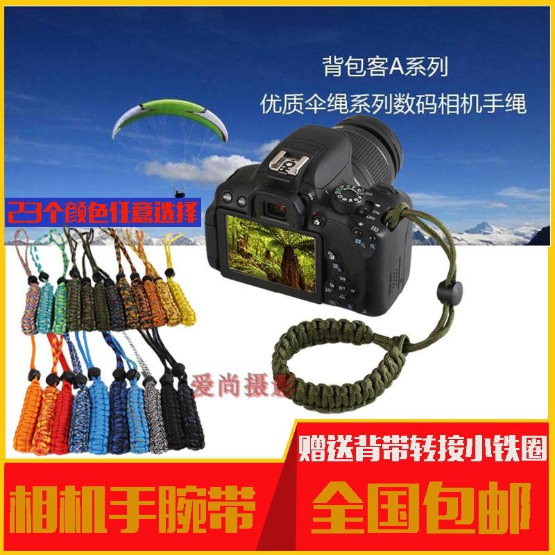 手工编织帆布手绳适用佳能/尼康/富士/索尼微单反相机手腕带配件
