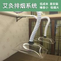 艾灸排烟系统烟雾净化抽烟设备养生馆排烟器万向定位竹节管吸烟罩