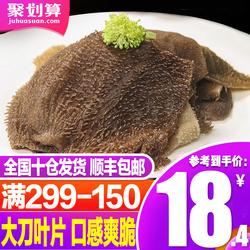 新鲜毛肚500g牛百叶千层火锅材料食材牛肚牛杂冰鲜冷冻大包邮批发