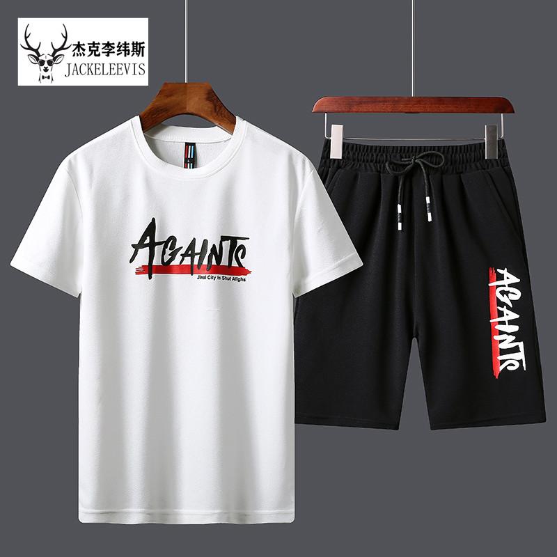 杰克李纬斯 2021夏季韩版男士休闲运动套装百搭男装短袖T恤衣服