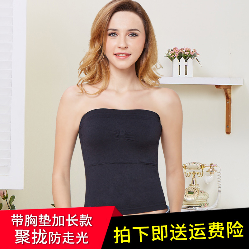 Wrong meaning seamless one piece bra wrapping underwear womens belt bra pad bra long elastic base strapless bra wrapping