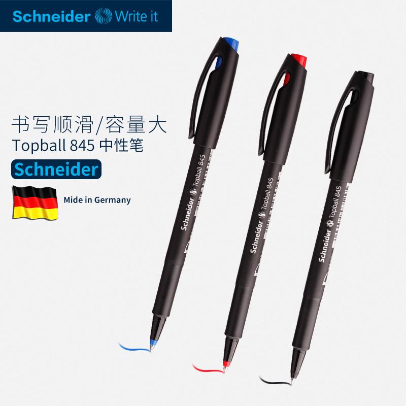 4支包邮 Schneider德国进口施耐德845/847学生用刷题笔记中性笔水笔11-06新券