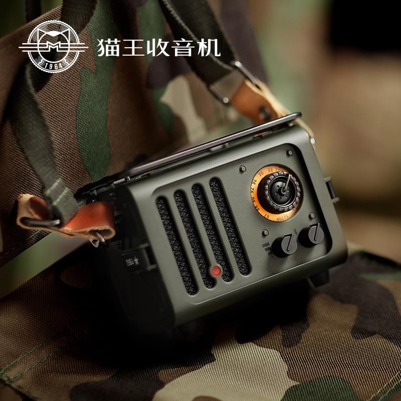 猫王收音机 WD101GN radiooo野性吉普风便携式蓝牙音响小音箱 迷你 户外低音炮小钢炮小音响复古收音机播放器