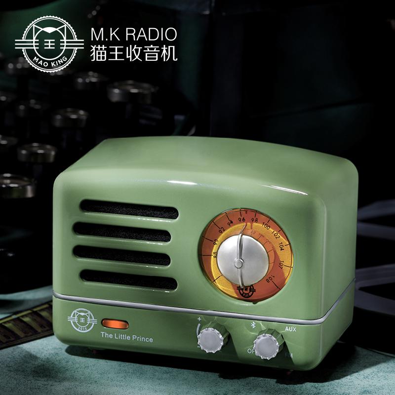MAO KING кот король маленький принц OTR зеленый ретро портативный мобильный телефон bluetooth динамик звук радио мини