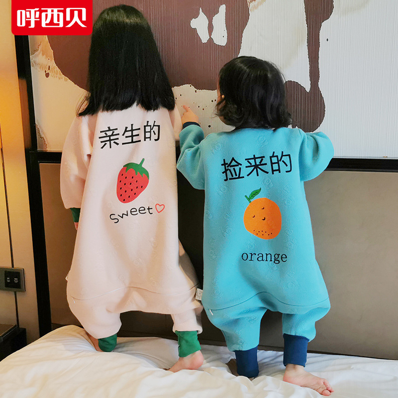 Huxibei spring and autumn thin childrens sleeping bag baby split sleeping bag baby anti kick quilt conjoined pajamas pure cotton