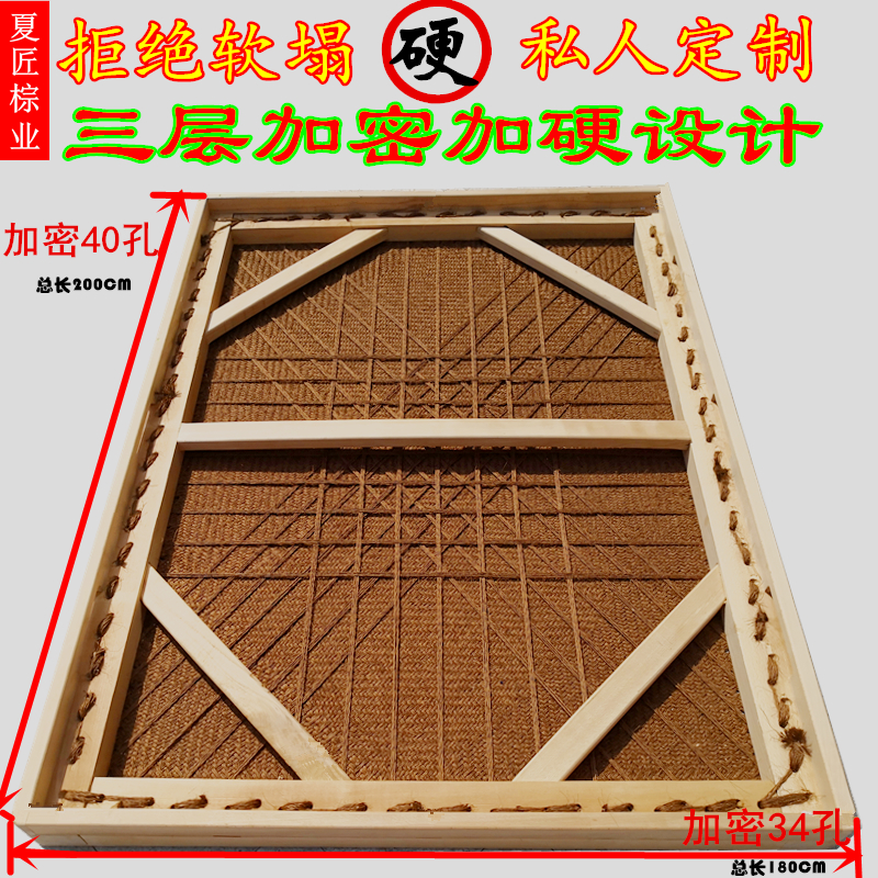 Three layers of imported beech Brown taut mattresses, hand-made Brown mattresses, moisture-proof, hard and breathable, old-fashioned Brown shed mattresses, no glue