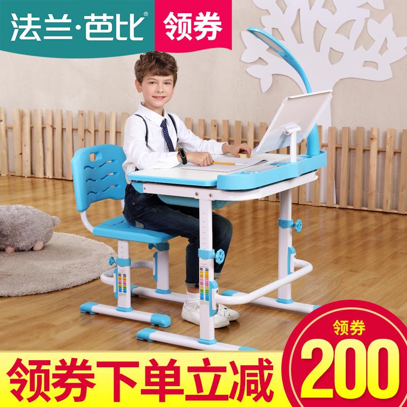 法蘭芭比兒童學習桌兒童書桌可升降小學生寫字桌學習桌椅 套裝