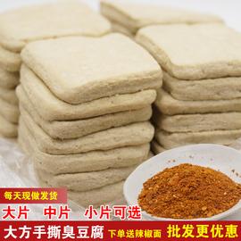 贵州臭豆腐正宗毕节大方特产手撕豆腐半成品商用油炸烙锅烧烤豆腐图片
