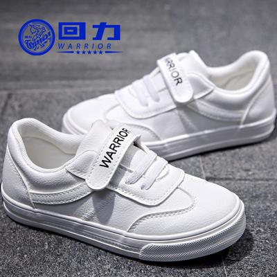 回力童鞋女童帆布鞋大童小童儿童板鞋PU皮面宝宝小白鞋男童运动鞋