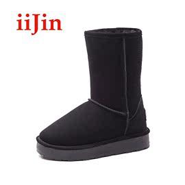 IIJIN艾今经典冬磨砂牛皮厚底防滑雪地靴内增高中筒靴子女UF700PZ