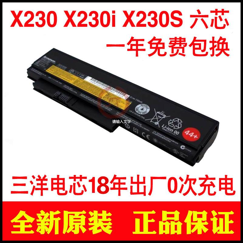 联想IBM thinkpad X230电池X230i   6芯63WH笔记本电池 全新原装