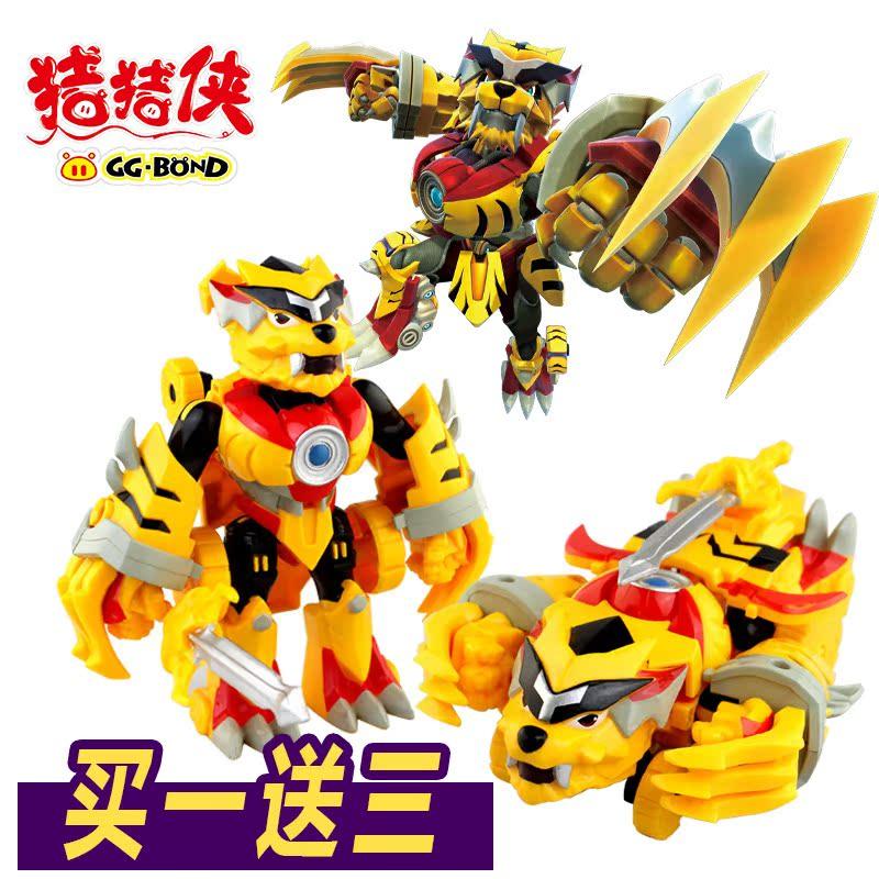 猪猪侠光明守卫者 玩具五灵卫王酷炫变形五灵锁变身器手表铁拳虎