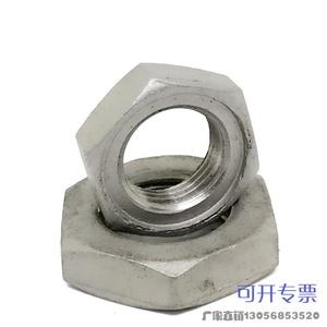 304根母螺母 标准材质304不锈钢根母螺母工业紧固件配件定制