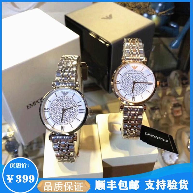 法国轻奢小众品牌阿玛女士手表满天星镶钻摩天轮石英表防水时尚潮