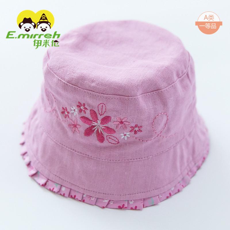 伊米伦宝宝帽子春夏儿童遮阳帽女宝宝夏季太阳帽薄款透气婴儿帽子