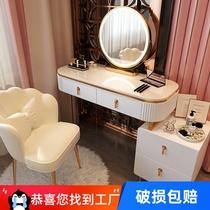 北欧轻奢梳妆台卧室收纳柜一体化妆桌现代简约网红ins风化妆台