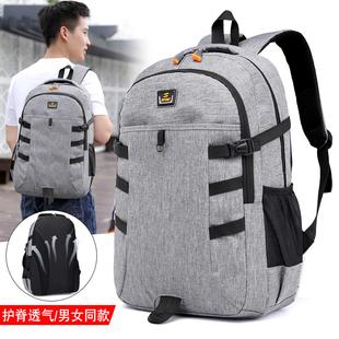 学生潮流韩版初中大容量旅行双肩包