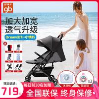 好孩子婴儿推车超轻便携折叠可坐可躺婴儿车儿童手推车宝宝口袋车