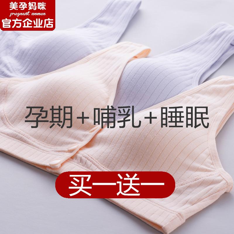 哺乳背心式文胸罩纯棉喂奶夏季内衣