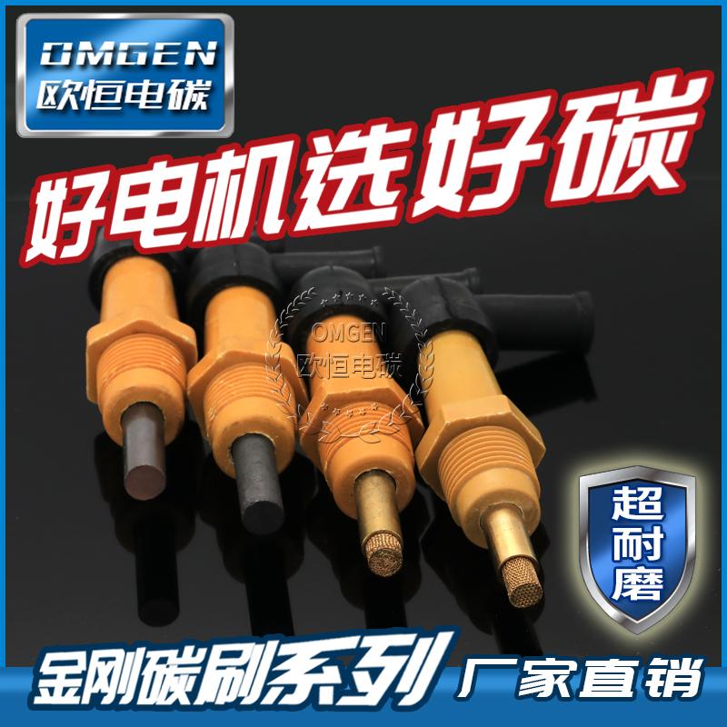 Более стойкие мельница электромагнитный сцепление щетка 8mm 6mm печать машинально отступ машинально вырезать бумага машинально дым борьба электричество щетка