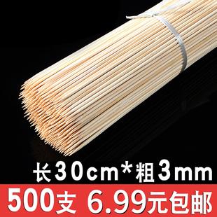 烧烤竹签批发30cm*3.0mm串串香羊肉串一次性竹签子用品工具烧烤签图片