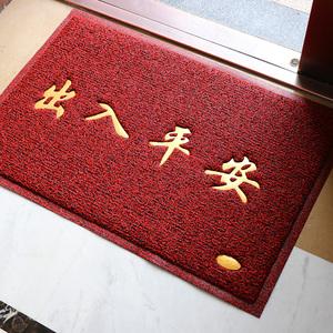 大门口地垫门垫入户进门丝圈加厚家用门厅室外防滑垫门外脚垫地毯