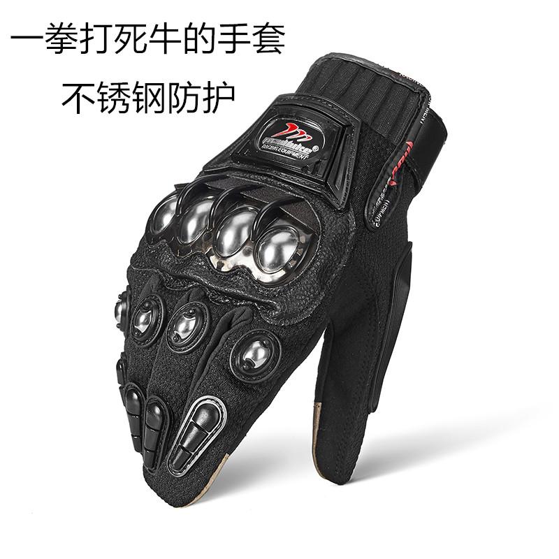 Перчатки мотоциклетные Артикул 544905685838