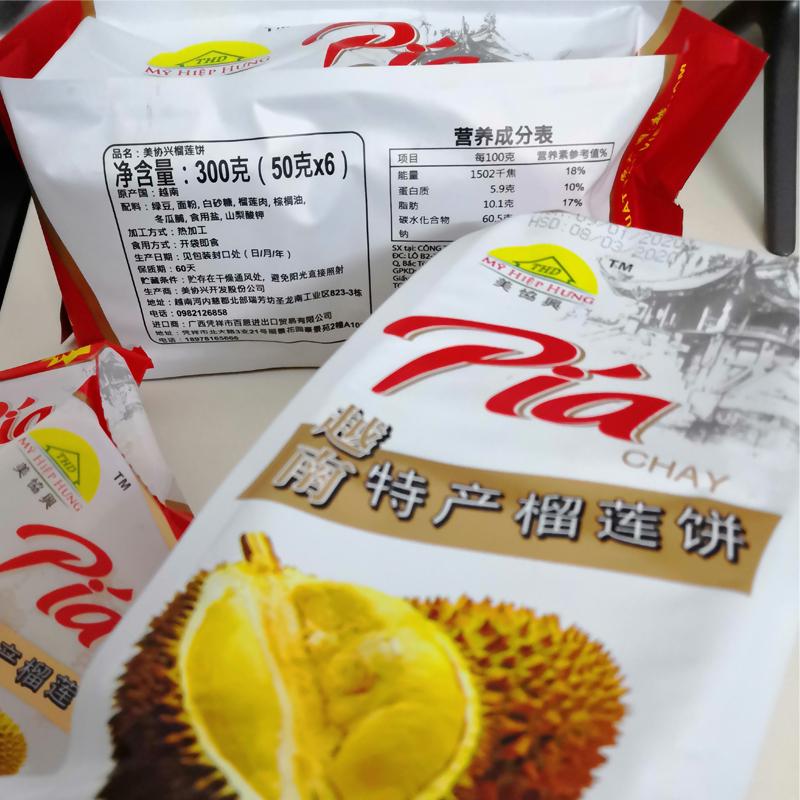 American Associations return visit to durian cake