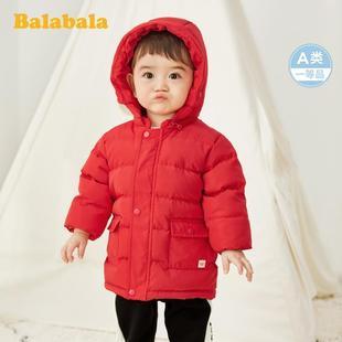 巴拉巴拉寶寶反季羽絨服童裝男童外套2019新款工裝風連帽休閒外衣