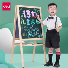 Deli Children's Sketchpad Magnetic Blackboard Bracket Teaching Household Writing Pad Baby Magnetic Graffiti Sketchpad