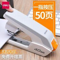 订书机大号办公装订机中小号订书器迷你钉书器学生用文具包邮时尚