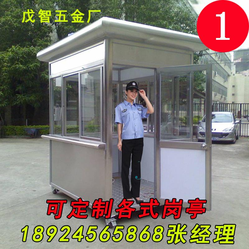 Почтовый ящик безопасности для наружного мобильного сообщества дверь Охрана охранника службы безопасности детский сад зарядная стенка из нержавеющей стали