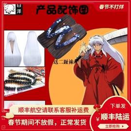 白泽犬夜叉衣服动漫cosplay服装全套装男装女红色武士服和服假发图片