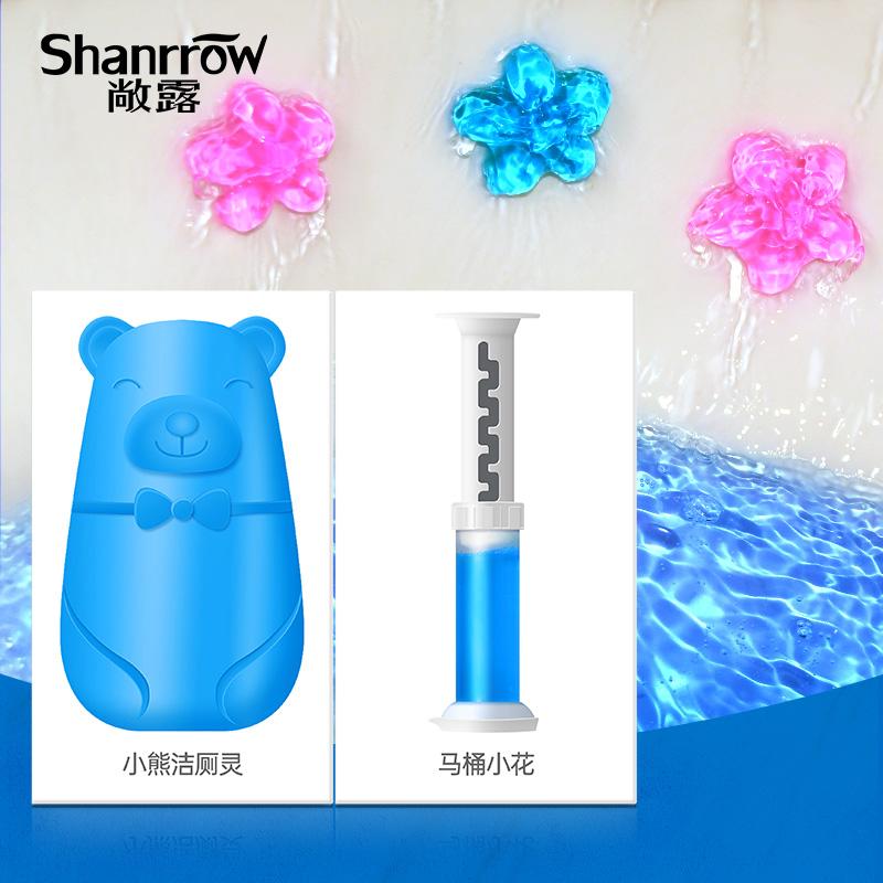敞露马桶小花蓝泡泡洁厕宝厕所除臭神器去异味灵清洁剂日本凝胶花