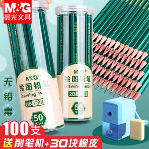 100支装晨光铅笔小学生无毒橡皮擦