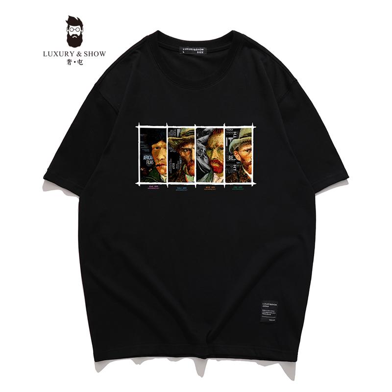 奢屯luxury&show 日本潮牌梵高油画涂鸦联名T恤厚20夏男生宽松短t