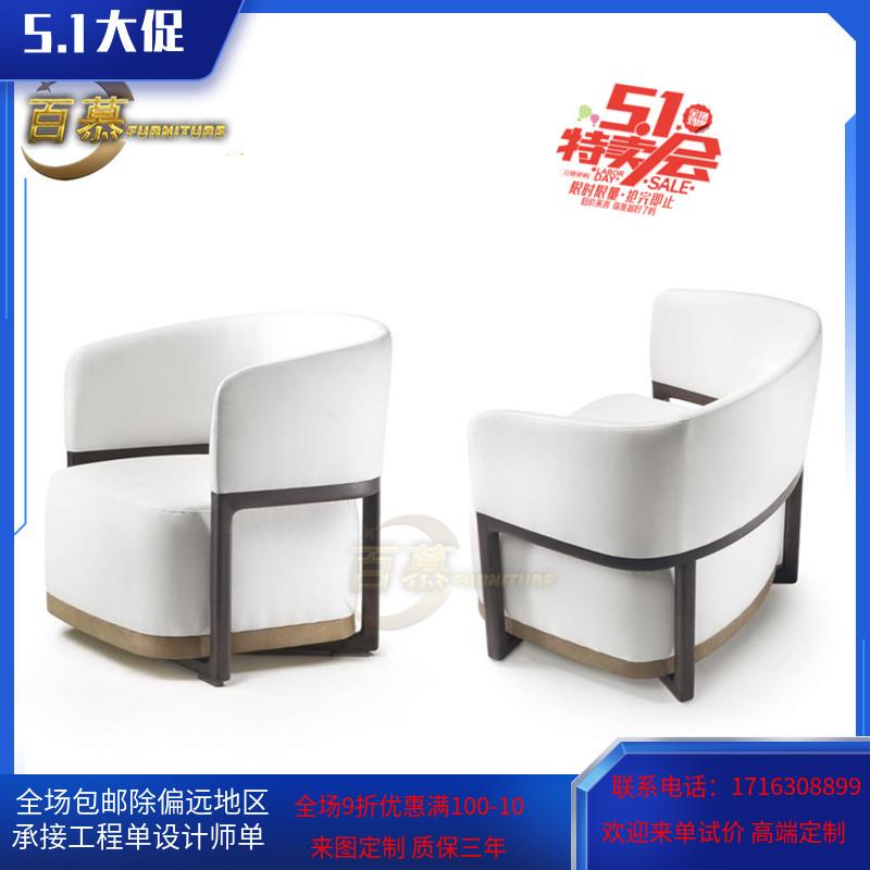 Simple new modern Italian solid wood cloth single Club Hotel model room creative sofa chair furniture