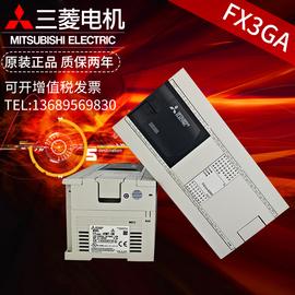 原装三菱PLC FX3GA-40MT-CM 24MR 60MR FX3GA-60MT 24MT 40MR/MT